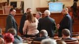 143 депутати отхвърлиха ветото над Закона за държавната собственост