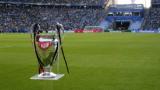 Проклятието на Шампионската лига