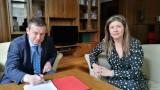 Алексей Трифонов встъпи в длъжност като председател на СГС