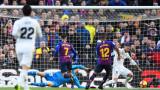 Барселона - Реал (Мадрид) 5:1, Луис Суарес с хеттрик!