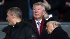 Сър Алекс Фъргюсън отново ще поведе Манчестър Юнайтед към знаменита победа над Байерн (Мюнхен)