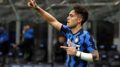 Интер капарира шампионската титла на Италия
