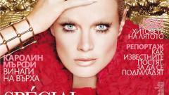 Special Beaute брой на Madame Figaro