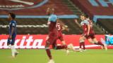 Челси изпусна златен шанс и завърза тотално битката за Топ 4