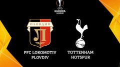 Рекорден брой заявки за акредитации за двубоя Локомотив (Пд) - Тотнъм