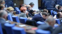 Депутатите гласуваха Национален регистър на запорите