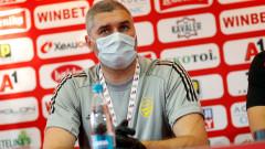 Треньорът на БАТЕ засипа с похвали ЦСКА и обяви: Отборът ми знае как да играе в Европа