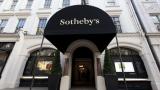 Въпреки наддаването онлайн, продажбите на Sotheby's се сриват с 25% през първите седем месеца