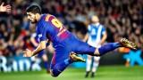 Луис Суарес преминава в Челси, ако Луис Енрике застане начело на отбора