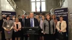 ЦИК обяви изборите за приключени, депутатите вече са определени