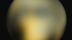 Сондата New Horizons приближава Плутон