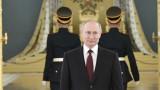 Путин няма да се крие от COVID-19