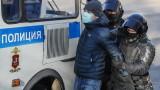 Арести пред съд в Москва преди процеса срещу Навални