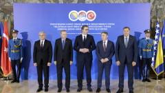 Единственото желание на Турция е мир и стабилност на Балканите, обяви Ердоган в Белград