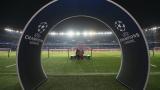 Загубата от Манчестър Сити бележи повратен момент в европейския път на Пари Сен Жермен