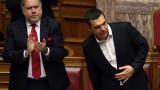 Ципрас направи рокади в кабинета