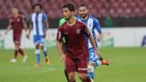 Насименто е футболист на Левски!