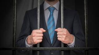 Обвиниха трима адвокати и служител в адвокатска кантора за пране на пари