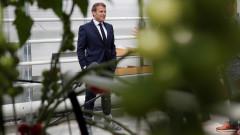 Когато е готова, Франция премахва карантината незабавно във всички региони