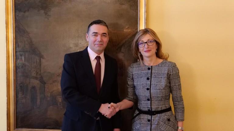Никола Димитров: Нито България, нито някой друг може да ни каже какъв език говорим