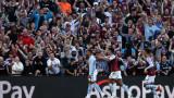 Астън Вила спря устрема на Евертън към първото място