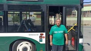 Шофьорите от градския транспорт в Стара Загора ще носят фланелки на Берое