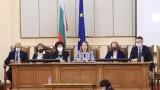 Депутатите от 45-ото НС избраха председателите на новите парламентарни групи.