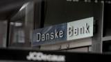 Danske Bank с ново обвинение