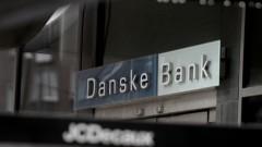 Закъсалата Danske Bank продава част от бизнеса си за $288 милиона