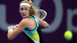 Дамските тенис турнири започват на 3 август с този в Палермо