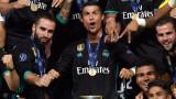 Меси, Роналдо и Неймар ще спорят за FIFA The Best 2017