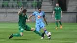 Георги Миланов със силен мач при разгром на МОЛ Види