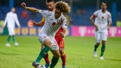 Черна гора - България 0:0