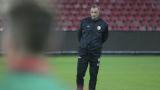 Втора загуба за България в евроквалификациите