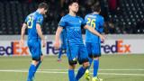 Живко Миланов се приближава до Левски