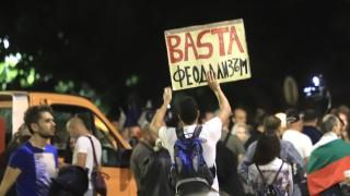 77-и антиправителствен протест в София