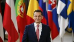 Моравецки: Полша остава лоялна на ЕС