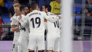 Два гола в продължението потопиха Жълтата подводница, Валенсия с комфортна преднина за реванша