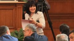 Измененията в закона за приватизацията минаха на първо четене в НС