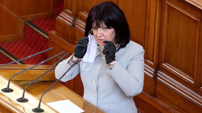 Караянчева имала подкрепа на депутати от БСП за новата Конституция