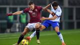 Торино и Сампдория се бориха доста, но не се победиха