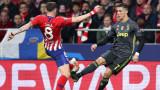 Ювентус приема Атлетико (Мадрид) в мач-реванш от Шампионската лига