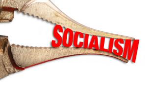 Социализмът на Чавес и Мадуро затворил 10 200 компании във Венецуела