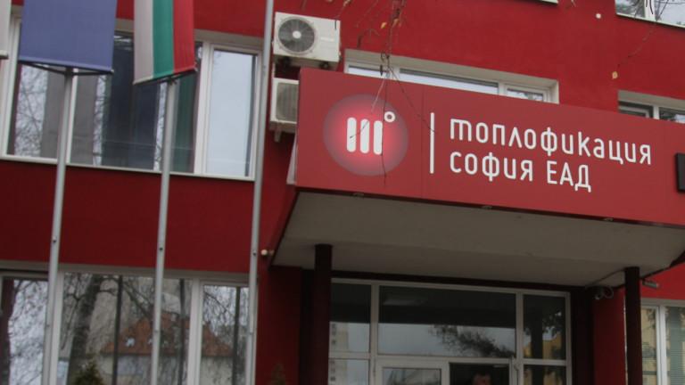 Отново четири квартала в София без парно и топла вода