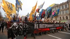 Украинци изгонени от хотел в Гърция за окачване на националистически знамена