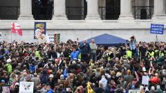Сблъсъци на многохиляден протест в Лондон срещу COVID-19 рестрикциите