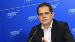 ГЕРБ се загрижи, че се подготвя източване на ББР и ДКК