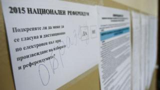 Референдумът – полууспешен, въпросът отива в парламента