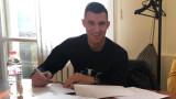 Ивайло Найденов подписа нов договор с Левски