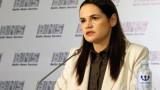 Тихановска призова Макрон да посредничи за разрешаване на кризата в Беларус